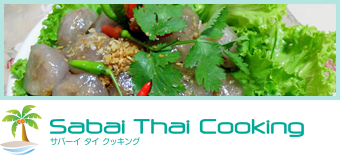 Sabal Thai Cooking