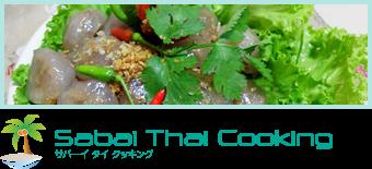Sabal Thai Cooking
