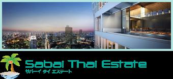 Sabal Estate Room