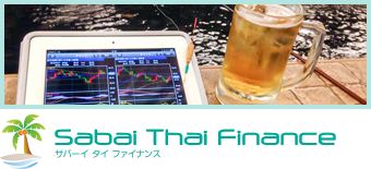 Sabal Thai Finance