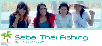 Sabal Thai Fishing
