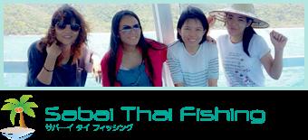 Sabal Thai Fishing