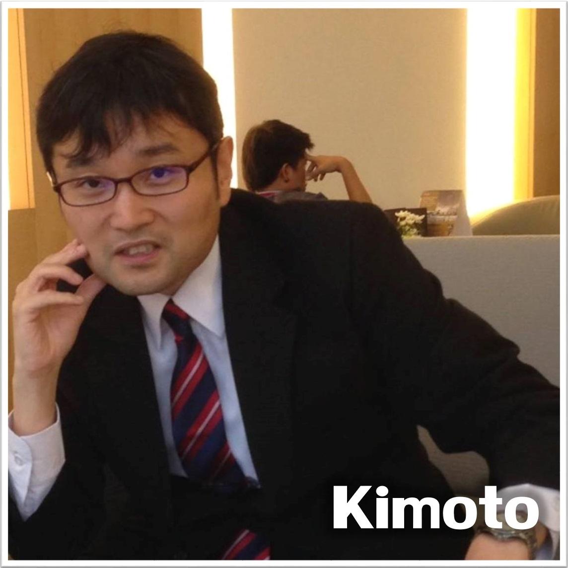 Takayoshi Kimoto